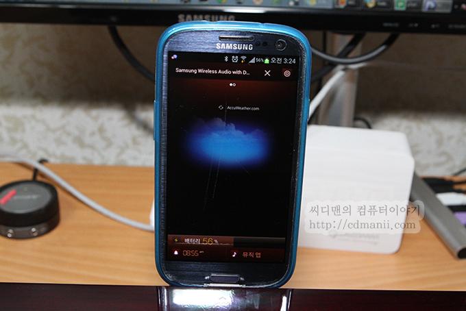 갤럭시S3 Samsung Wireless Audio Dock 앱이 실행된 모습