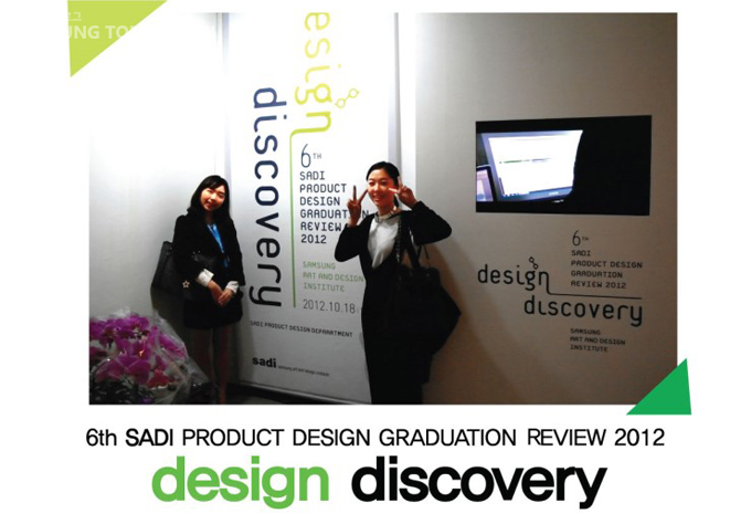 6th SADI PRODUCT DESIGN GRADUATION REVIEW 2012 design discovery