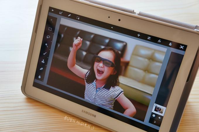 포토샵 어플에 띄워진 아이 사진