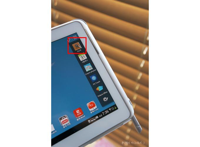 갤럭시 노트 10.1 s 메모 아이콘