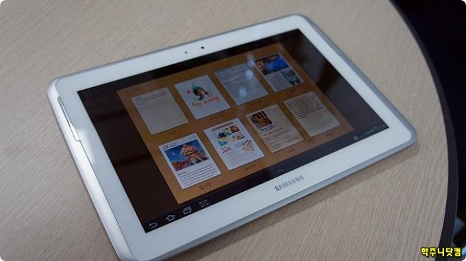 갤럭시 노트 10.1의 S Note가 제공하는 템플릿을 실행한 화면