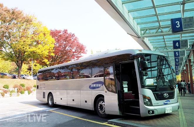 삼성전자 셔틀버스