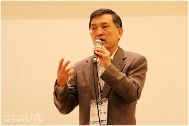 삼성전자 대표이사 권오현 부회장