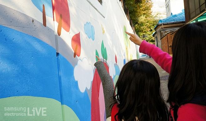 벽화를 보는 아이들