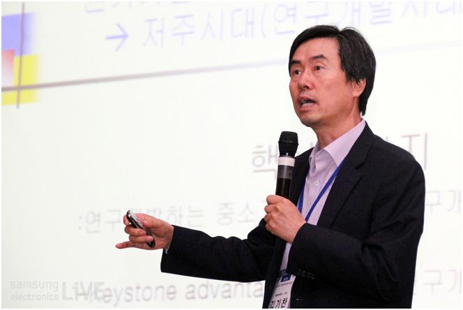 김기찬 교수 (가톨릭대학교)