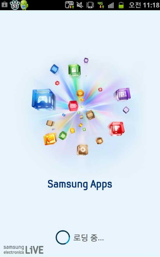 Samsung Apps 로딩화면