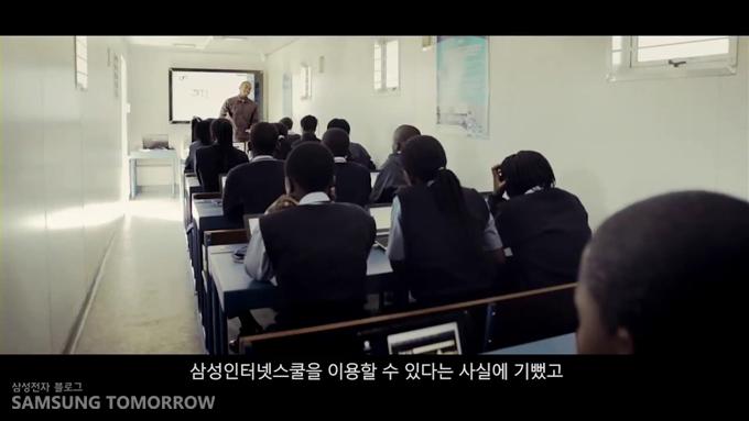삼성 인터넷스쿨을 이용할 수 있다는 사실에 기뻤고