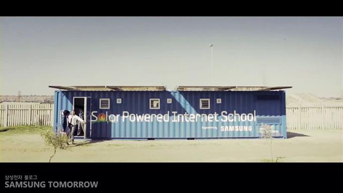 Solar Powered Internet School 컨테이너 박스