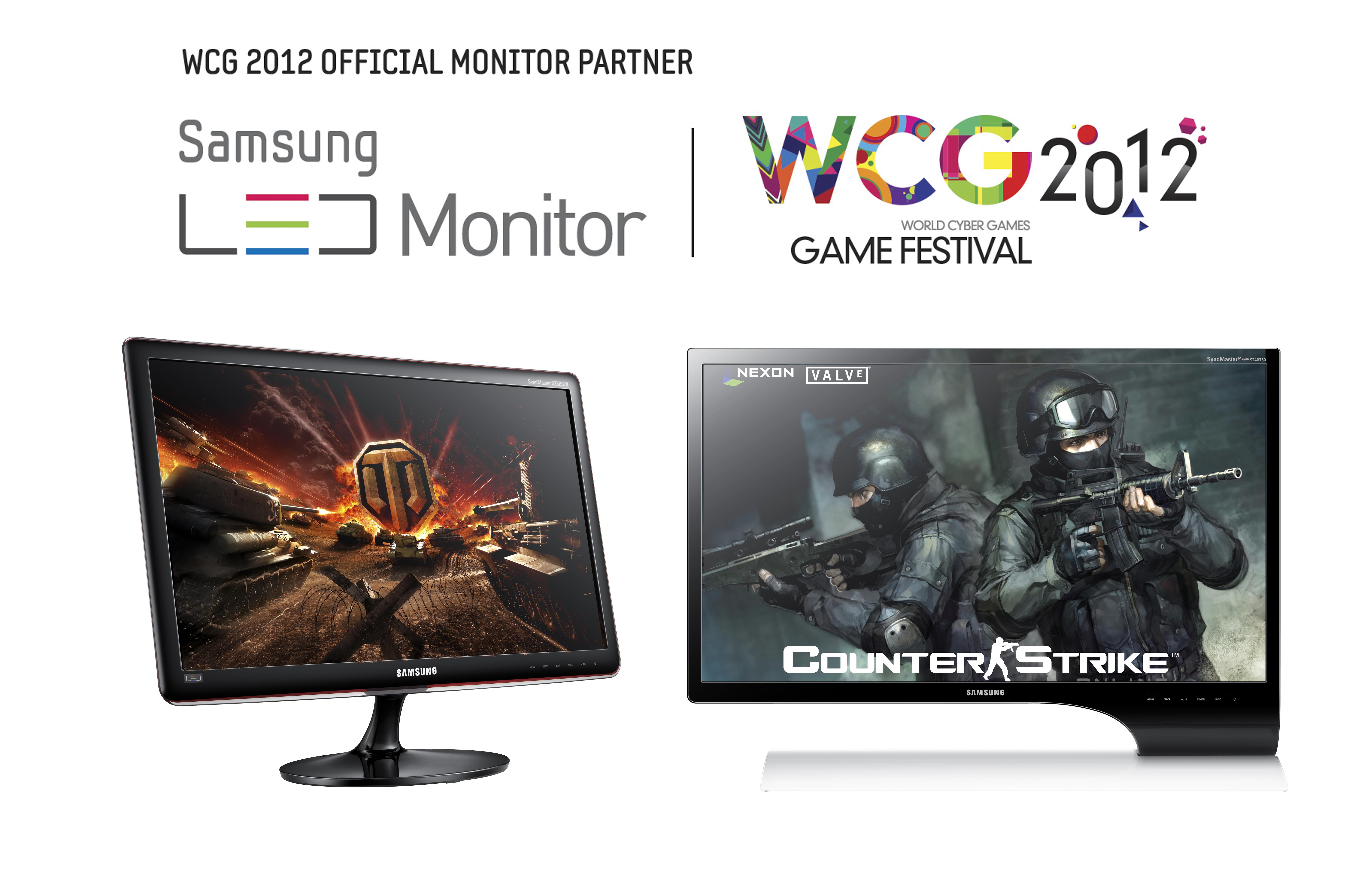 WCG2012 공식 파트너로 선정된 삼성전자 모니터