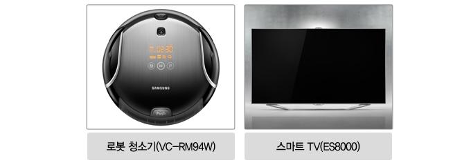 로봇 청소기, 스마트 TV