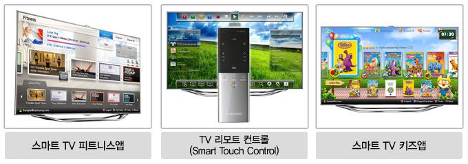 스마트 TV 피트니스앱,TV리모트 컨트롤, 스마트 TV키즈앱