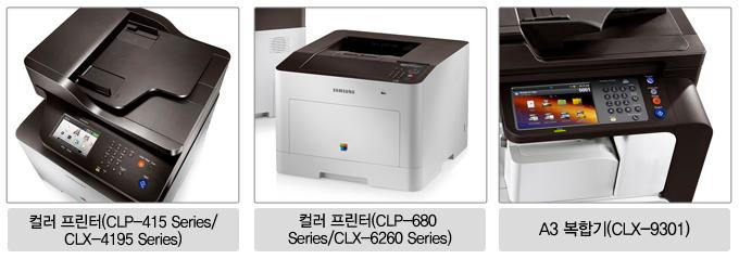 컬러 프린터, 컬러 프린터, a3 복합기