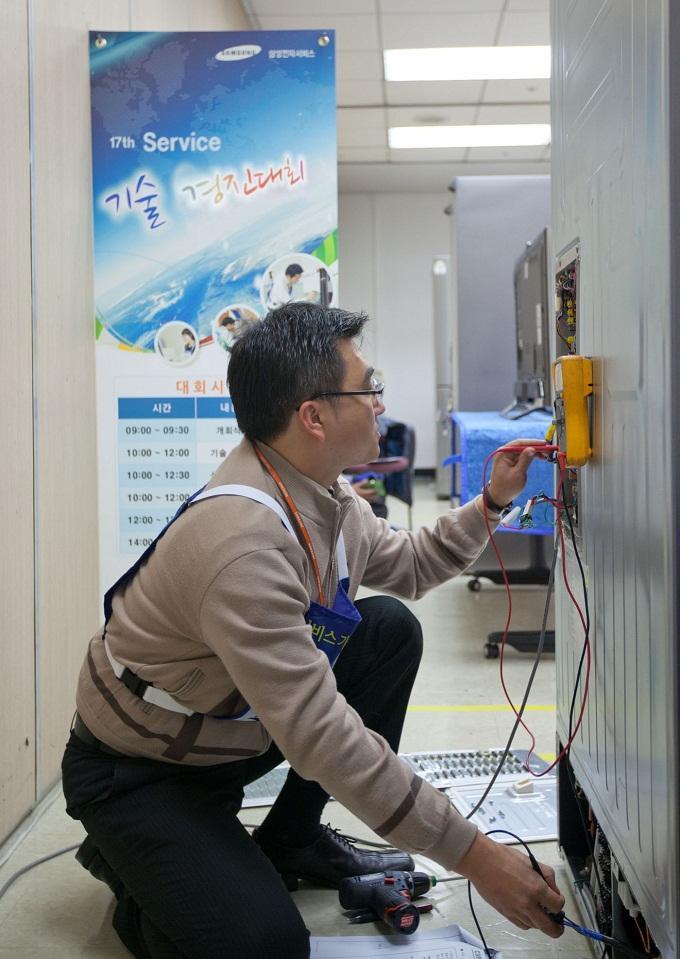 냉장고수리기술경진대회 모습