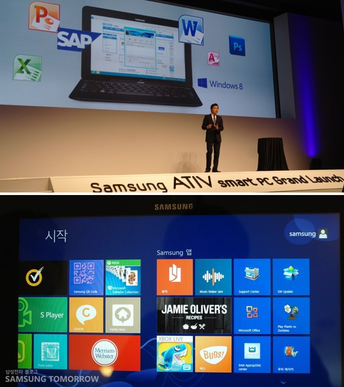 'ATIV 스마트PC'의 국내 출시를 알리는 미디어데이 현장, 윈도우8탑재에 대한 프리젠테이션중인 모습