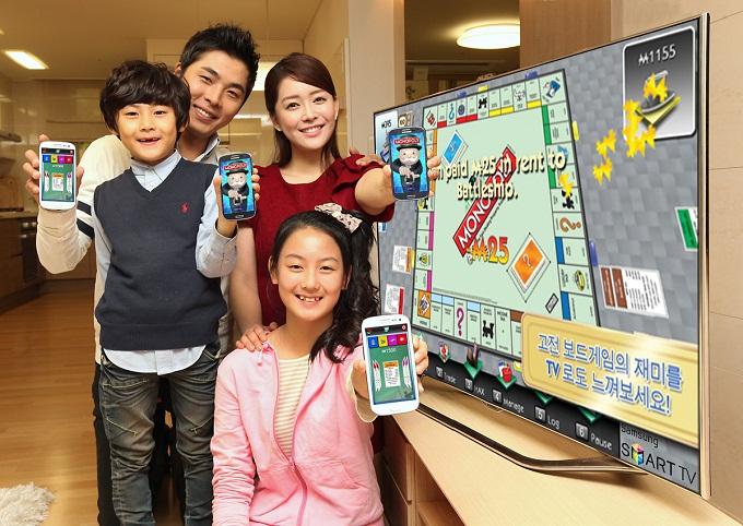 삼성 스마트TV가 스마트폰과 스마트TV를 연결해 즐길 수 있는 '모노폴리' 출시