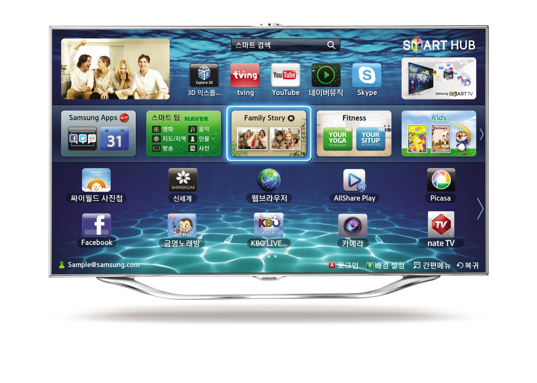 삼성스마트TV ES8000 제품이미지