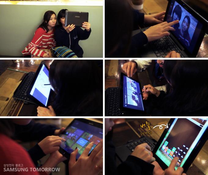 아티브 스마트 PC로 셀카도 찍고 그림을 그리고 게임도 하는 사진 모음
