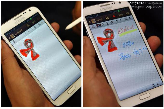 스크랩북에 Easy Clip 기능으로 잘라낸 이미지를 불러와서 팔레트에서 펜을 선택해 글씨를 함께 입력