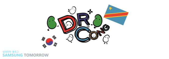 DR CONG