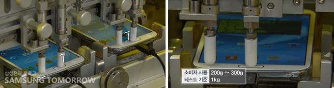 Key수명 테스트, 소비자사용 200g~300g 테스트 기준 1kg