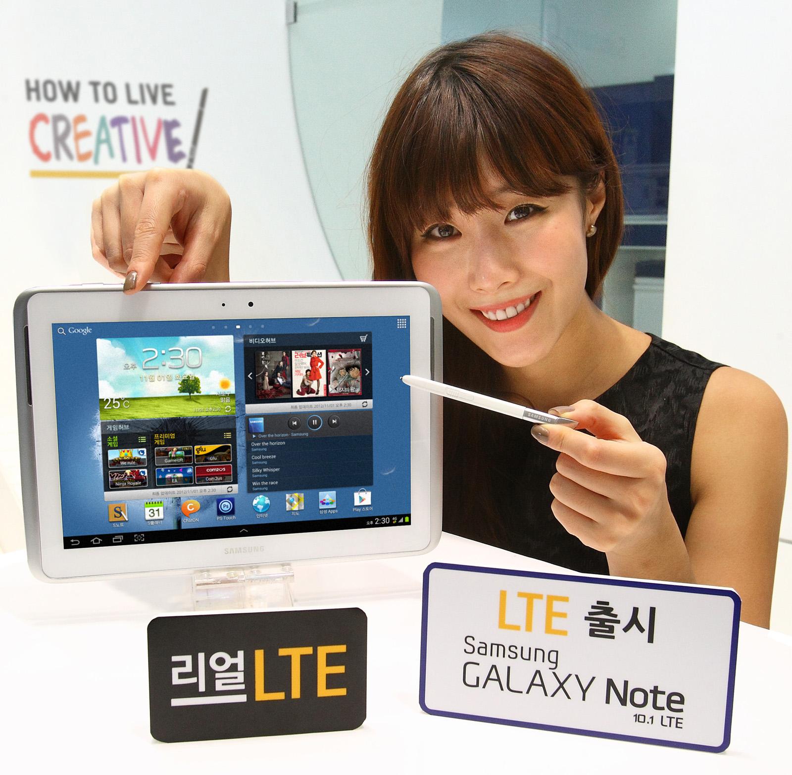 갤럭시노트10.1 LTE