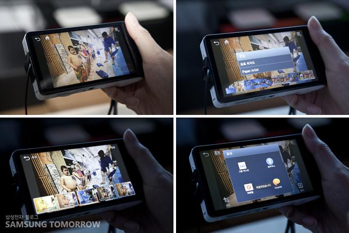 삼성갤럭시 카메라