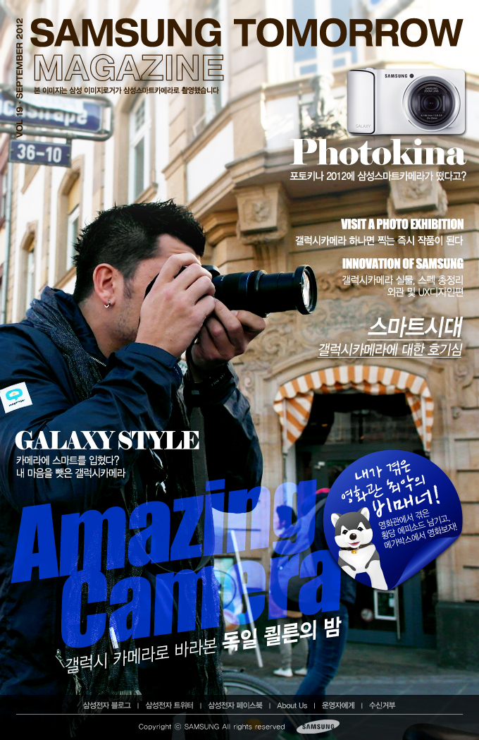 webzine19