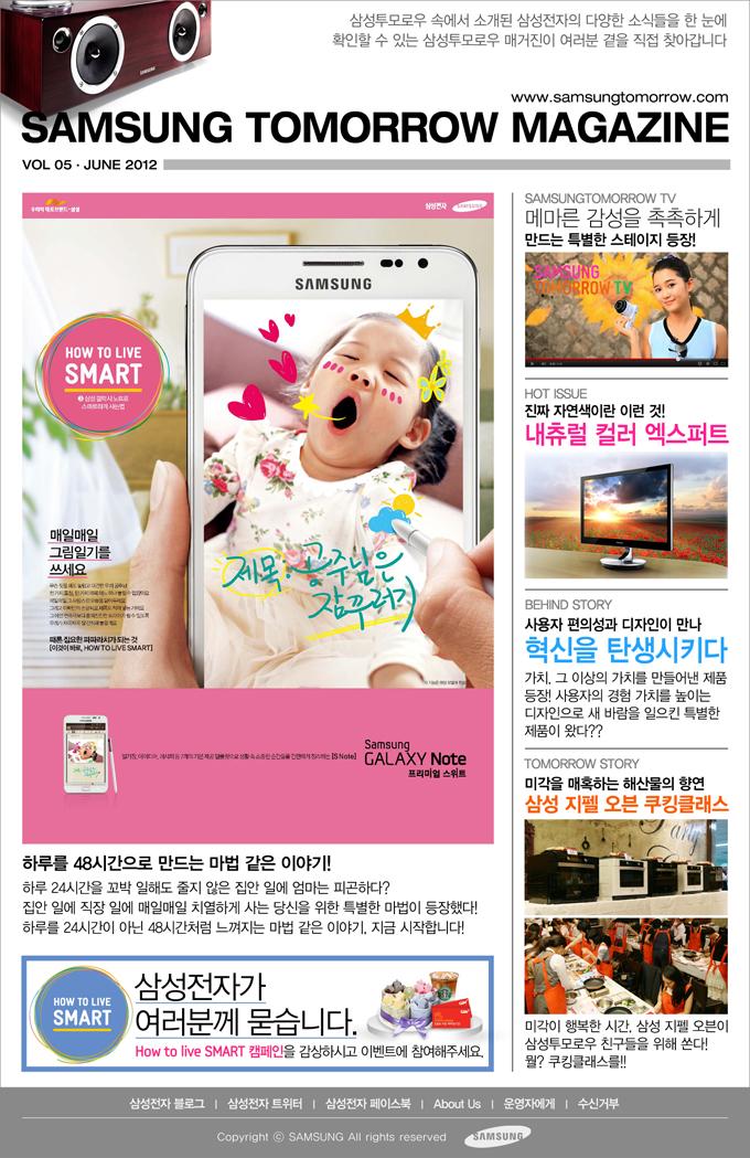 webzine5
