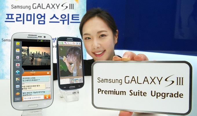 Samsung GALAXYSⅢ Premium Suite Upgrade