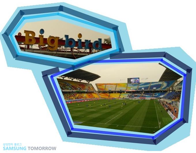 수원 월드컵 경기장