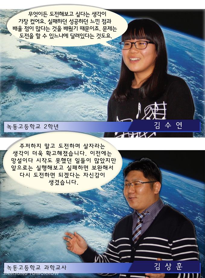 녹동고등학교 2학년 김수연
