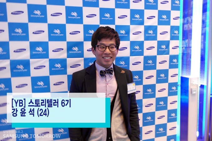[YB]스토리텔러 6기 강윤석(24)