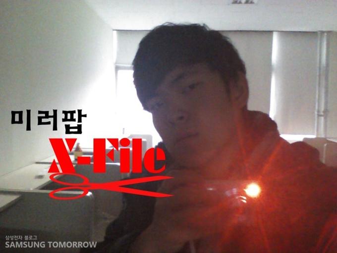 미러팝 X-File