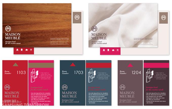 매종 무블레 부띠크 호텔 브랜드 아이덴티티를 디자인