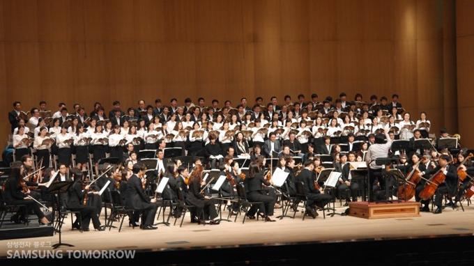 '삼성 필하모닉 오케스트라'