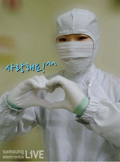 사랑해요!^^