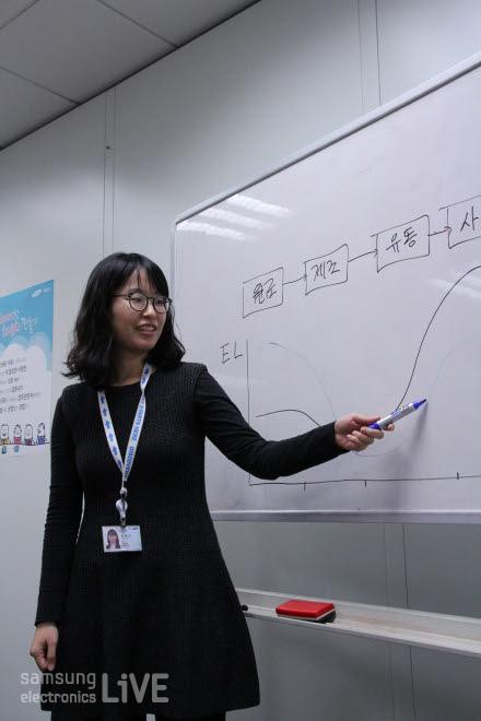 제품환경그룹(CS환경)장혜인 대리