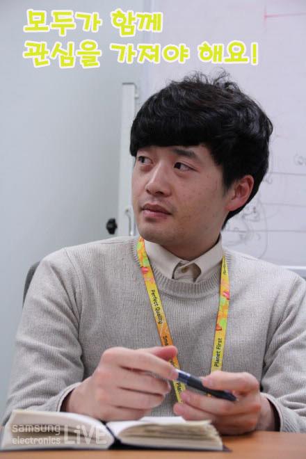 제품환경그룹(CS환경) 최재현 사원