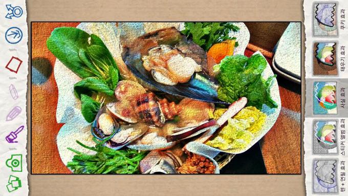 해물요리 사진에 사실효과를 준 모습