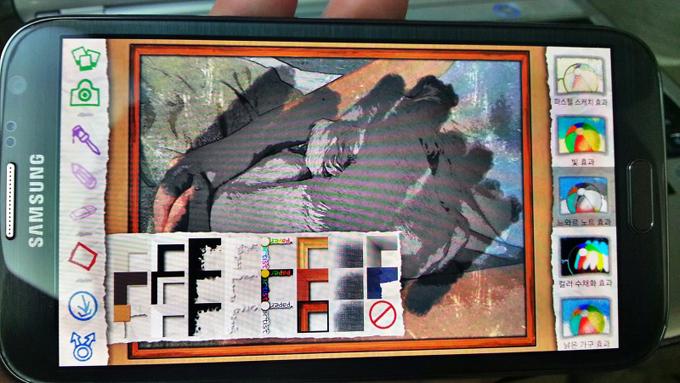 페이퍼 아티스트 어플로 사진에 액자효과를 준 화면