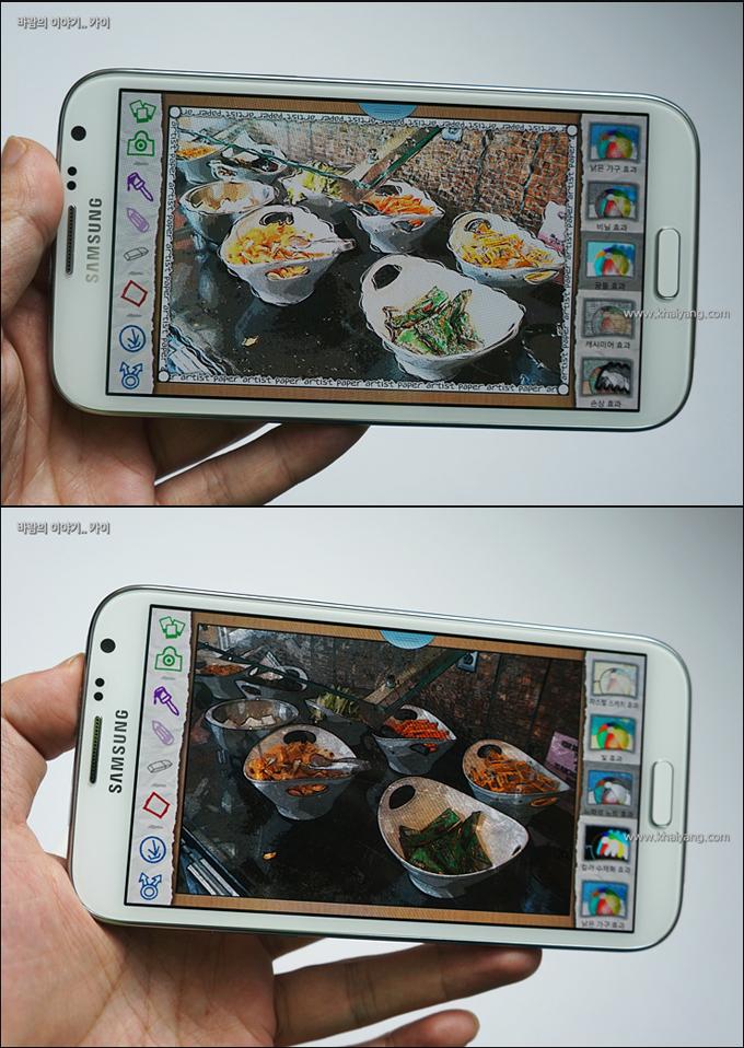 다양한 필터를 적용시킨 음식사진