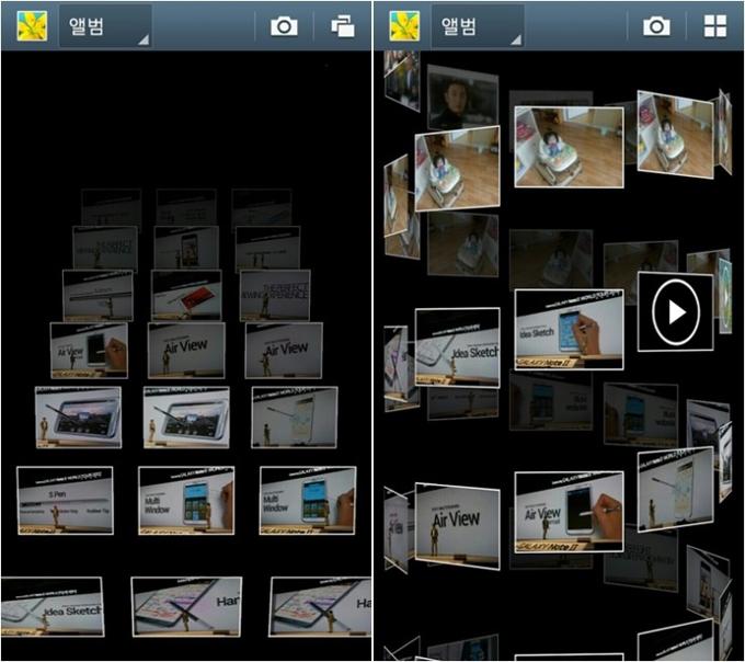 갤럭시노트2 갤러리 애니메이션 효과 캡쳐