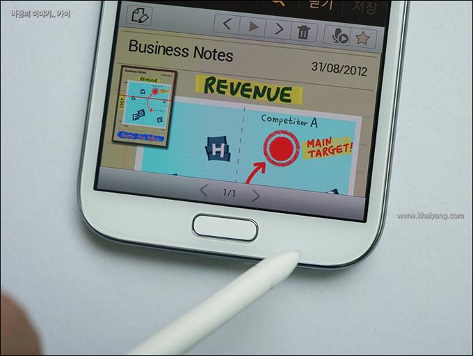 멀티윈도우를 이용할수 있는 탭메뉴를 실행시킨 화면