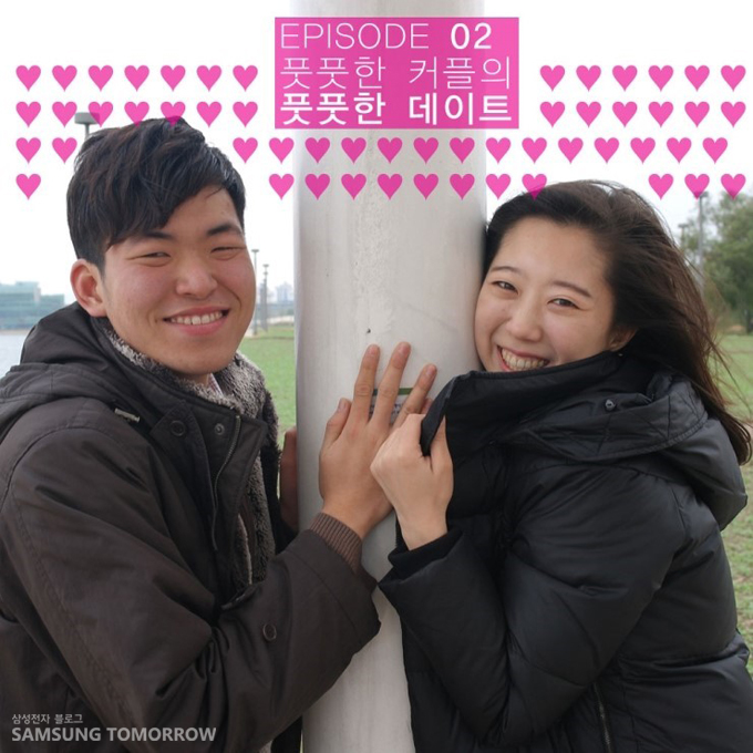 에피소드 02 풋풋한 커플의 풋풋한 데이트