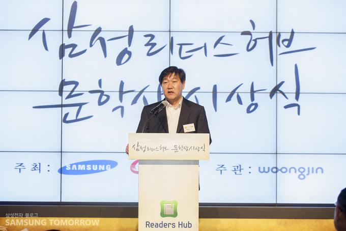 삼성전자 미디어솔루션센터 박동욱 전무