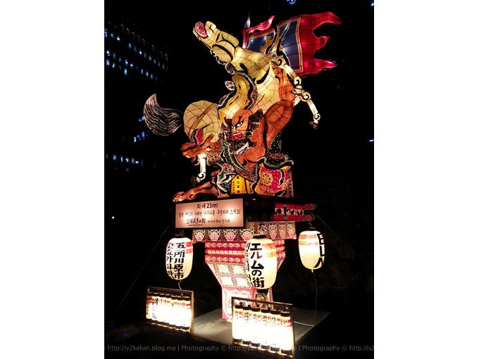 서울 청계광장 등불 축제 일본식 등불