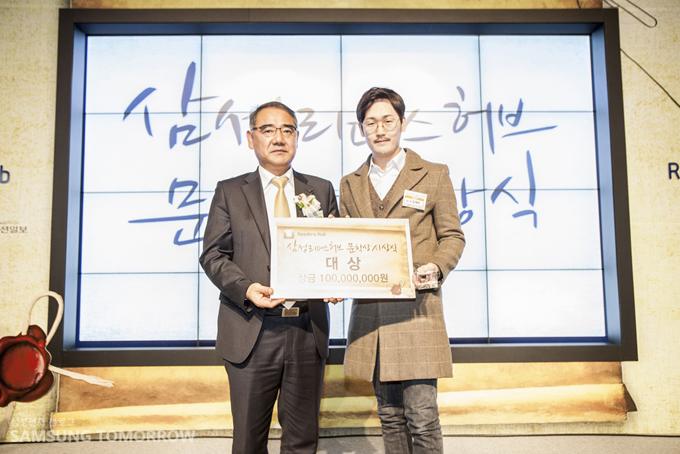 대상 수상자 김재욱
