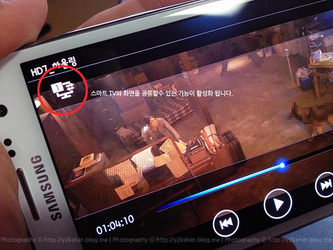 스마트TV와 화면을 공유할 수 있는 기능이 활성화 됩니다.