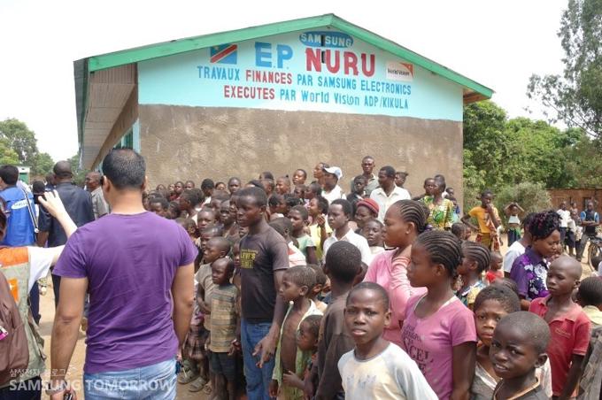 리카시 누루초등학교에 모인 아이들