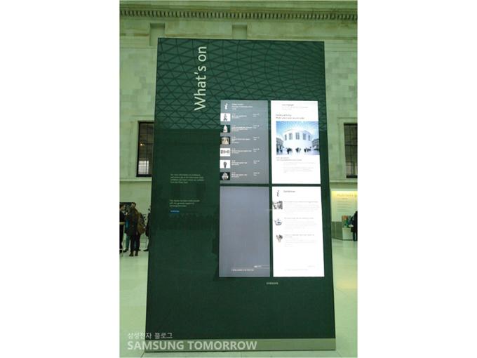 대영박물관 입구에 위치한 삼성전자 모니터